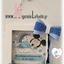 """Φωτιζόμενο κάδρο για νεογέννητο προσωποποιημένο δώρο """"Mickey"""""""