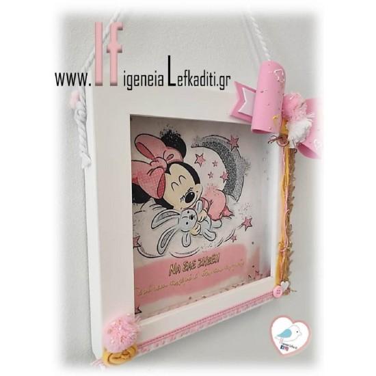 """Φωτιζόμενο κάδρο για νεογέννητο προσωποποιημένο δώρο """"Minnie"""""""