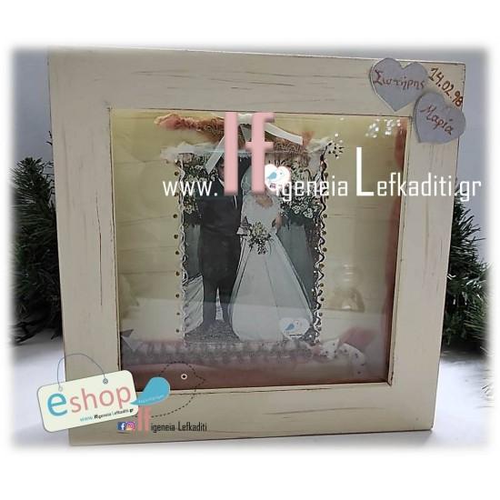 Χειροποίητη Στεφανοθήκη μπεζ καφέ με εσωτερικό led φωτισμό και προσωπική σας φωτογραφία αναλλοίωτη στον χρόνο