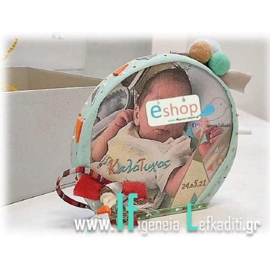 Δώρο για νεογέννητο με φωτογραφία και ευχή