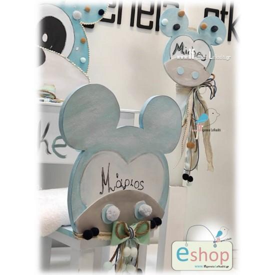 Σετ βάπτισης για αγόρια «Mickey mouse IF.L.» με γραφείο