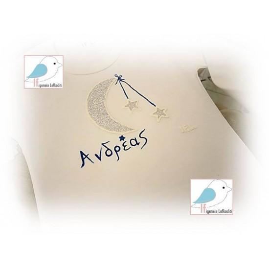 Χειροποίητο ζωγραφιστό μπλουζάκι «ΦΕΓΓΑΡΙ-ΑΣΤΕΡΙ» με όνομα