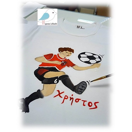 Χειροποίητο ζωγραφιστό μπλουζάκι ΠΟΔΟΣΦΑΙΡΙΣΤΗΣ