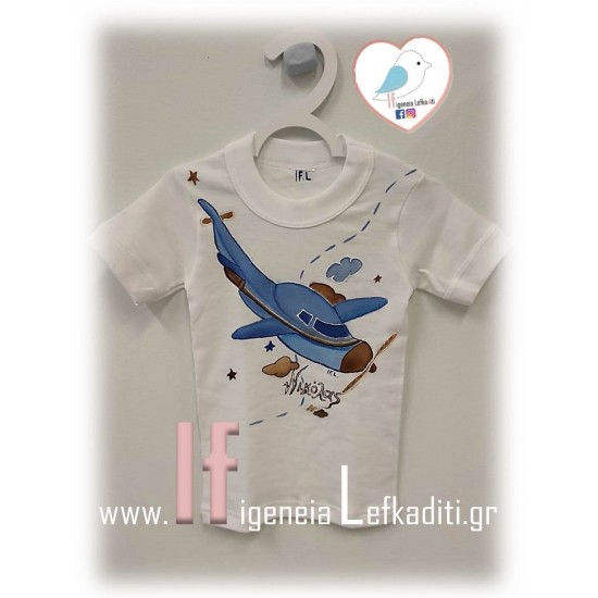 Χειροποίητο ζωγραφιστό μπλουζάκι Αεροπλάνο - Ταξίδια