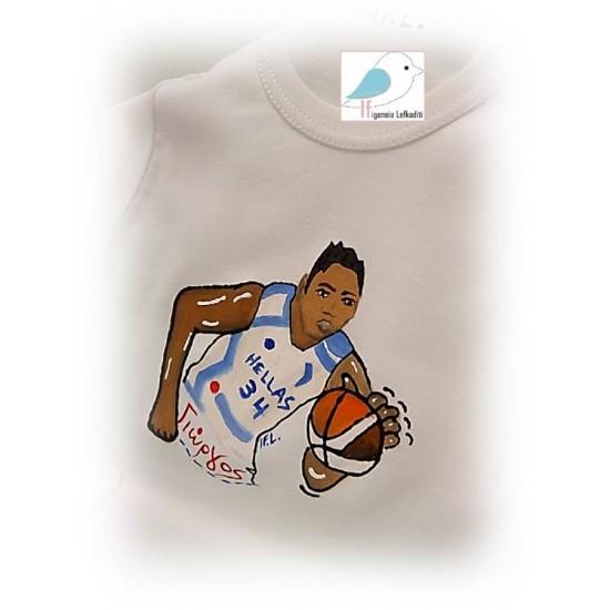 Ζωγραφιστό μπλουζάκι ΜΠΑΣΚΕΤΜΠΟΛΙΣΤΑΣ ΚΑΡΤΟΥΝ