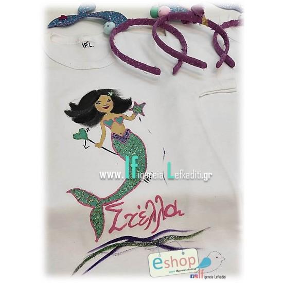 Ζωγραφιστή παιδική μπλούζα Γοργόνα με όνομα παιδιού