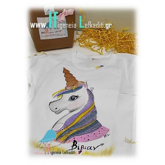 """Χειροποίητη ζωγραφιστή μπλούζα """"Unicorn - μονόκερος"""" με όνομα παιδιού"""