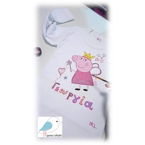 Χειροποίητο ζωγραφιστό μπλουζάκι «ΠΕΠΑ» με όνομα