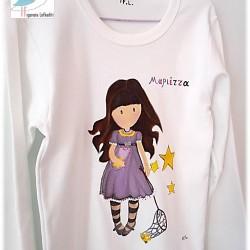 Χειροποίητο ζωγραφιστό μπλουζάκι «Σαντόρο» με όνομα