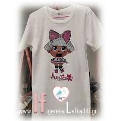 Ζωγραφιστή μπλούζα LOL Surprise με όνομα παιδιού