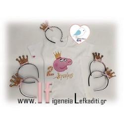 Ζωγραφιστή μπλούζα «ΠΕΠΠΑ»