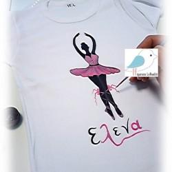 Χειροποίητο Ζωγραφιστό μπλουζάκι Μπαλαρίνα