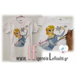 Ζωγραφιστή μπλούζα «ΈΛΣΑ ΦΡΟΖΕΝ»