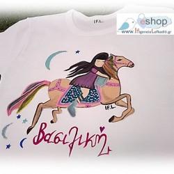 Χειροποίητο ζωγραφιστό μπλουζάκι άλογο Σαντόρο