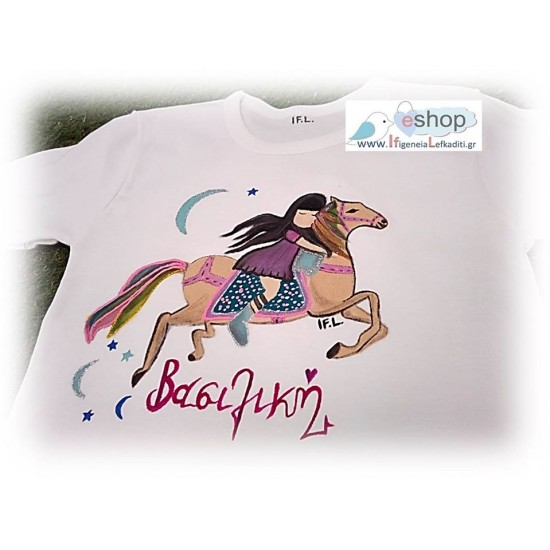 Ζωγραφιστή μπλουζίτσα ΣΑΝΤΟΡΟ - ΑΛΟΓΟ