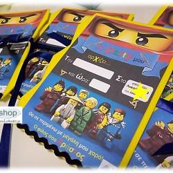 Χειροποίητη πρόσκληση LEGO NINJAGO