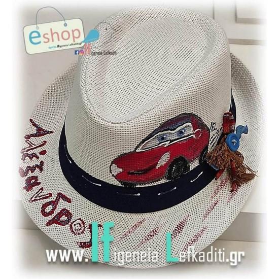 Χειροποίητο παιδικό καπέλο βάπτισης με θέμα το AYTOKINHTAKI Cars