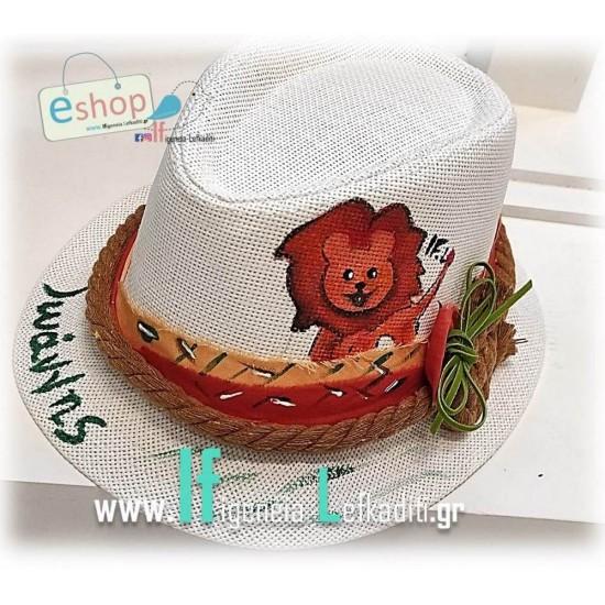 Χειροποίητο παιδικό καπέλο βάπτισης Λιονταράκι