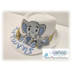 Παιδικό καπέλο βάπτισης Ελεφαντάκι