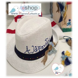 Καπέλο βάπτισης με όνομα