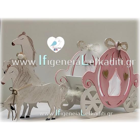 """Σετ Βάπτισης για κορίτσια """"Λευκή Άμαξα πριγκίπισσας"""" με άλογα"""