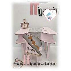 Παιδικό γραφείο με θέμα τον «Μικρή Κυρία Άρωμα»
