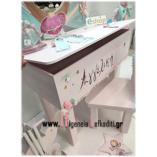 Σετ Βάπτισης για κορίτσι με «Ξύλινο Μπουντουάρ – Γραφείο» σε σχεδιασμό Νεραϊδούλα