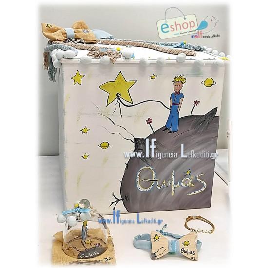 Σετ βάπτισης «Μικρός Πρίγκιπας» με ξύλινο κουτί ζωγραφισμένο στο χέρι