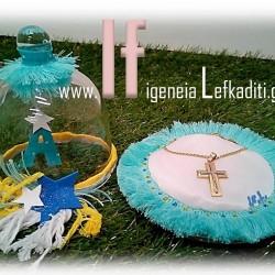 Γυάλινη συσκευασία βαπτιστικού Σταυρού