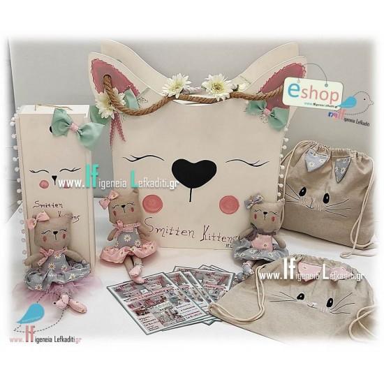 """Βαπτιστικό σετ για κορίτσι """"Γατούλα - little cat"""""""