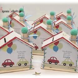 Κουμπαράδες σπιτάκια με ευχή σε θέμα αυτοκινητάκια