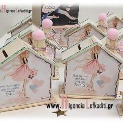 Κουμπαράδες σπιτάκια με ευχή σε θέμα vintage κορίτσι