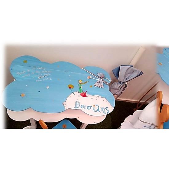 """Σετ βάπτισης για αγόρι """"Μικρός Πρίγκιπας"""" με ξύλινο γραφείο σύννεφο"""