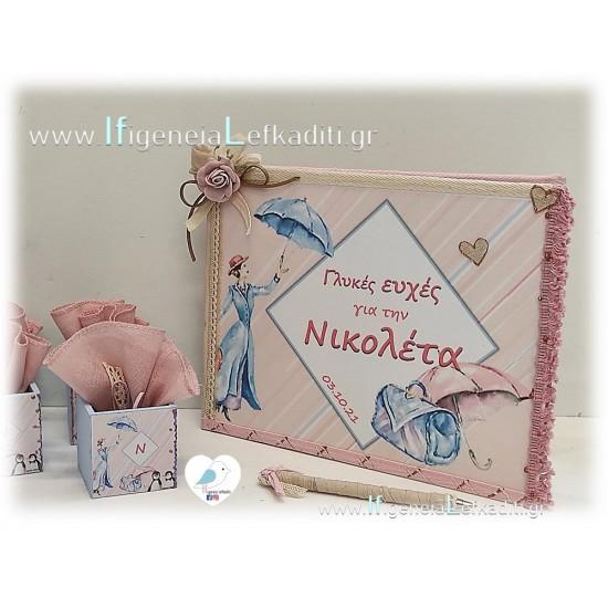 Ρομαντικό βιβλίων ευχών για κορίτσι Mary Poppins